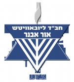 Jüdische Traditionsschule (JTS) - Girls