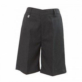 Grey Pull Up School Shorts (7303GREY)