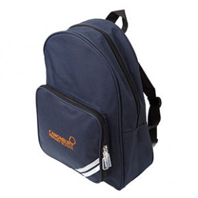 Canonbury Primary Compulsory Infant Backpack (C8425)