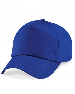 Woolpit Primary Academy Baseball Cap with Logo (9073)