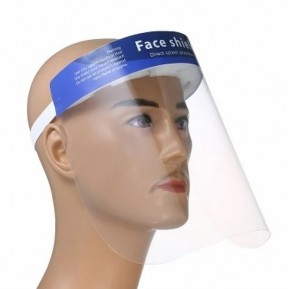 Disposable Medical Protective Face Shield (Pack of 10)
